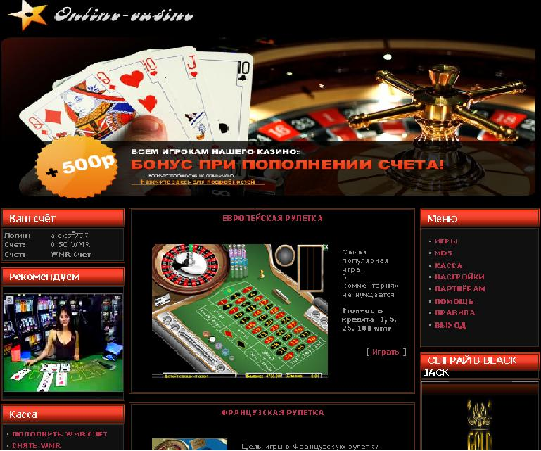 Казино игры: Играть в интернет казино
